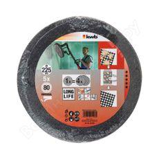 Rejillas-abrasivas-de-pulido-225mm-5-piezas-Kwb-1-8948