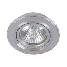 Plafon-movible-acabado-Plateado-1-luz-50w-Lumicentro-1-9865