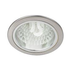 Plafon-de-techo-20w-Niquel-Satinado-1-luz-Lumicentro-1-10994