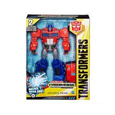 Transformers-Cyberverse-Ultimate-SURTD-Hasbro-1-13392
