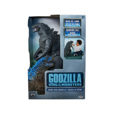 Figura-de-Godzilla--Figura-de-Godzilla-1-18179